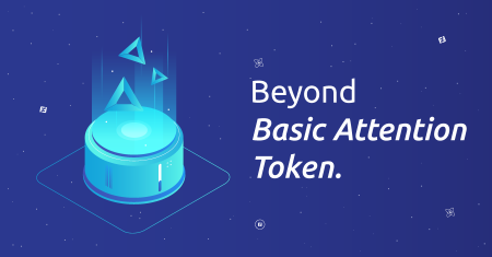 What is BAT?